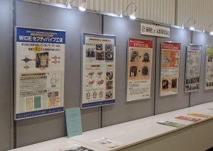 Made in 新潟 新技術(土木・建築)展示会写真